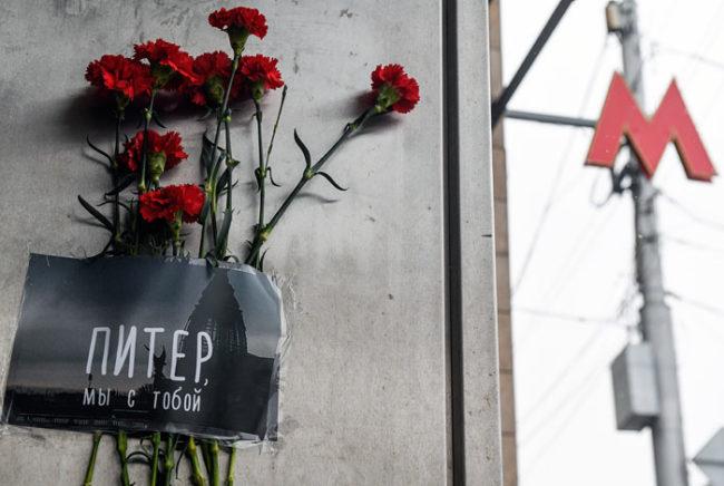 Руското следствие публикува имената на 10 от жертвите на атентата в метрото