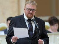 депутат Виталий Милонов