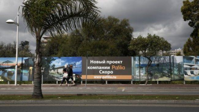 Как Кипър успява да привлече богати руснаци