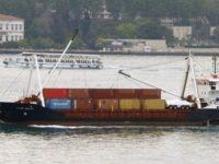 По маршрута Бургас-Джеда за доставка на българско оръжие за сирийските джихадисти се появи още един датски товарен кораб – Hanne Danica. На 23 май той премина Босфора на път за Близкия Изток.