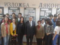 В Кишинев честваха 180-годишнината от Васил Левски
