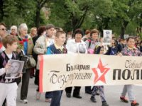 Безсмъртният полк на Севлиево