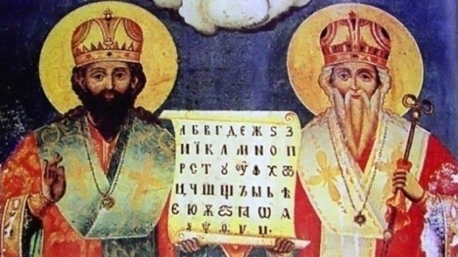 Петко Добрев: Прав ли е Путин за кирилицата и македонската земя?
