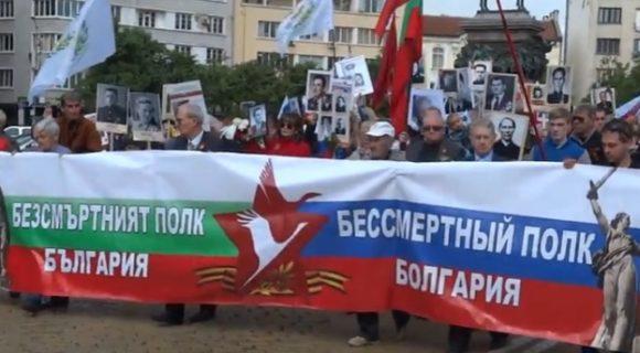 Безсмъртният полк в София. 9 май 2017г.