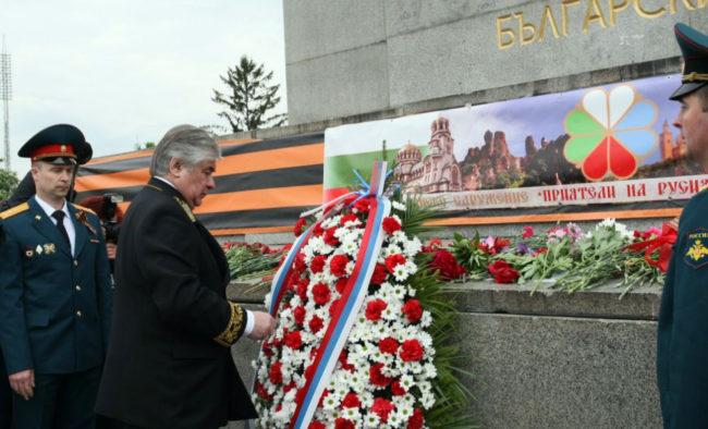 Посланикът на Русия: Без победата на руската армия, нямаше да има европейска демокрация