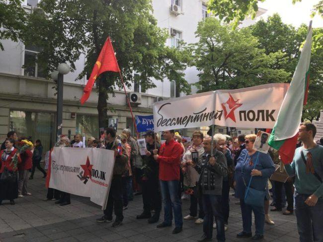 9 май в Бургас