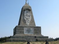 На героите на Шипка – признателна България