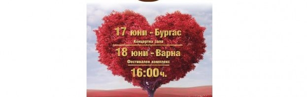 """Гост-лекторът от Русия Наталия Костадинова представя темата """"Животът – отворена книга за всеки човек"""""""