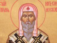 Духът на православието и славянството