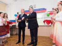 Откриване на кабинета по руски език
