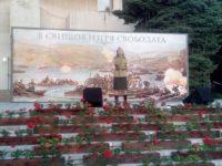 Юбилеен концерт на руската песен се проведе в Свищов