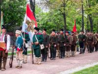 Български опълченци превзеха Москва