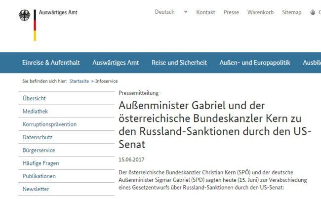 Германия и Австрия с безпрецедентна обща позиция срещу САЩ – в защита на Русия
