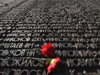 Ден на памет и скръб в Русия