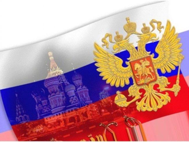 САЩ за първи път не поздравили Русия за националния празник
