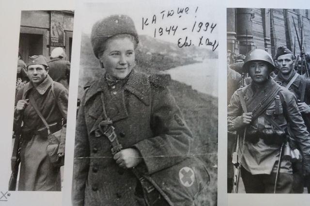 Легендарната Екатерина Михайлова, санитарка по време на Отечествената война. Крехкото, но много храбро момиче спасява хиляди ранени и е удостоено с най-високи отличия за бойни заслуги. На нея войниците от Червената армия посвещават знаменитата песен