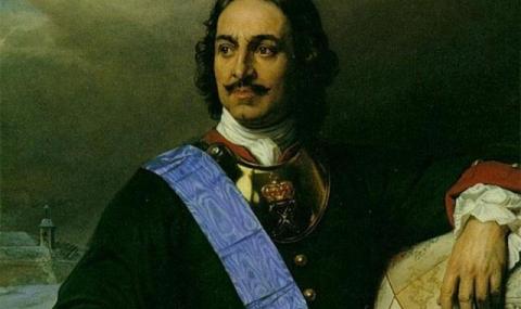 Преди 345 г. се ражда Петър Велики, за да превърне Русия в империя