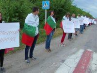 Бесарабските българи искат импийчмънт на Порошенко