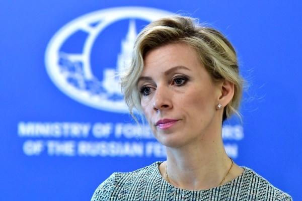 Фото: Юрий Смитюк/ ТАСС
