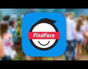 Мобилното приложение FindFace слага край на анонимността