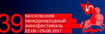 """С тържествена церемония в кино """" Русия"""" се закри 39-ят Московски международен фестивал."""