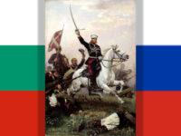 Посолството на България в Русия търси талантливи писатели и преводачи