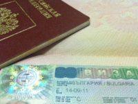 Безплатни визи за руснаци, които идват на фестивали у нас
