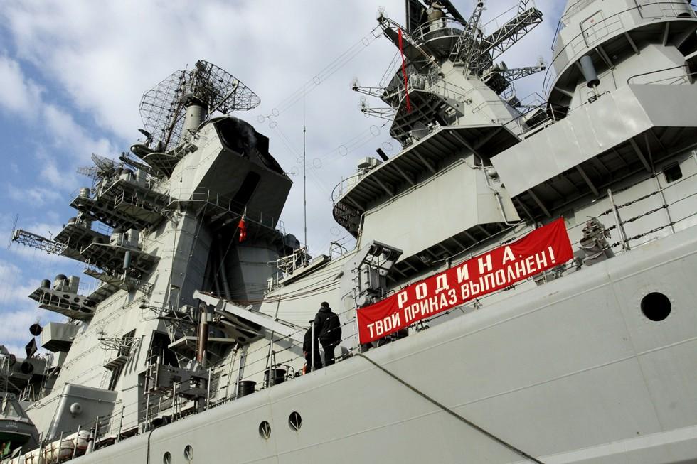 """Ядреният крайцер """"Петър Велики"""". Снимка: ZUMA Press / Global Look Press"""