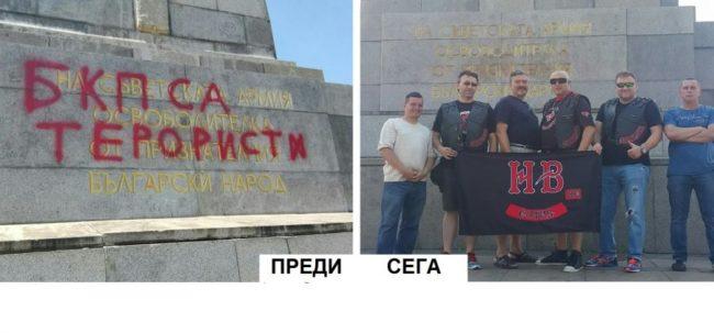 След дипломатическа нота и бездействие на държавата, Нощните вълци почистиха Паметника на Съветската армия