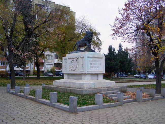 Руско-турската война – българското опълчение