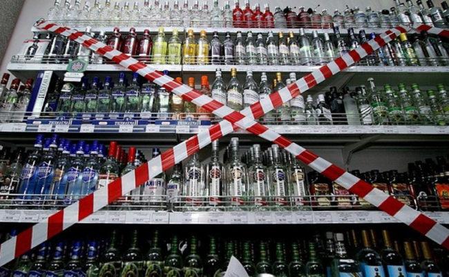 Русия обмисля забрана на продажбите на алкохол през уикендите