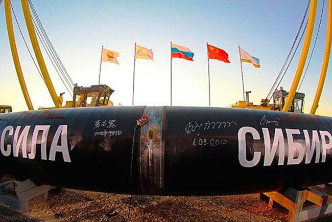Русия ще започне да доставя газ на Китай от края на 2019 г.