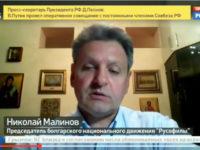 """Николай Малинов коментира за телевизия """"Россия 24"""" двойните стандарти на САЩ по отношение на терористите в Сирия"""