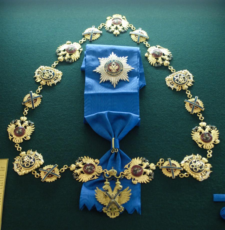 "Най-висшия руски орден - ""Св. апостол Андрей Първозваний"