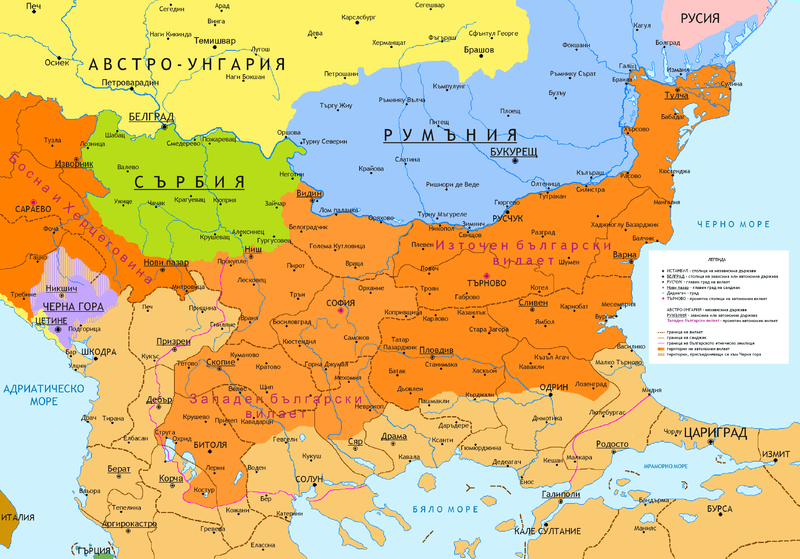 Граници на България според Цариградската конференция, 1876-1877
