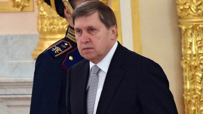 Асистентът на Владимир Путин съобщи какви теми ще обсъдят президентите на Русия и на САЩ по време на срещата си в Г-20