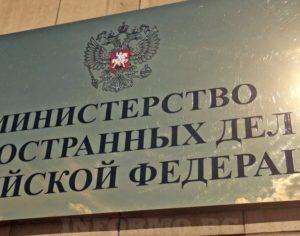 Москва въвежда контрамерки в отговор на новите американски санкции