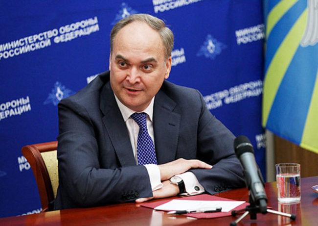 Анатолий Антонов спряган за руски посланик в САЩ