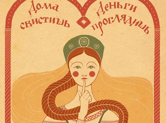 Народните суеверия, които «работят» и днес