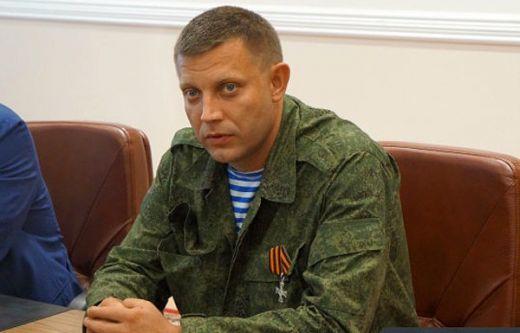 В Донбас провъзгласиха Република Малорусия
