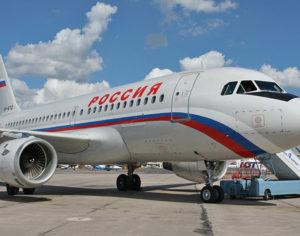 Закопчаха двама от авиоотряда на Путин
