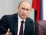 Владимир Путин: Обемът на оръжейния износ през 2017 г. надхвърля 15 милиарда долара