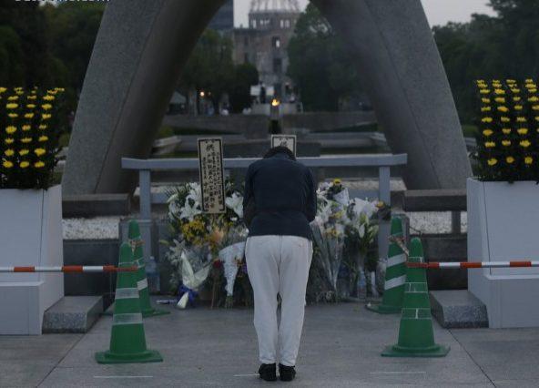 В Япония отбелязват 72-ата годишнина от атомната бомбардировка над Нагасаки