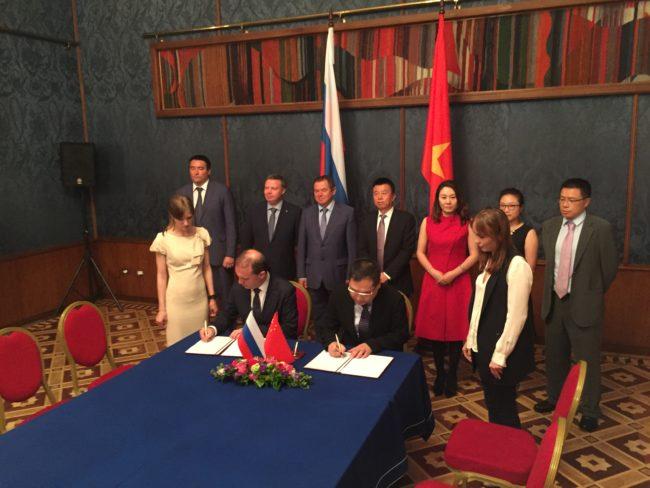Rusatom Overseas подписа Меморандум за разбирателство с Руско-китайския инвестиционен фонд за регионално развитие