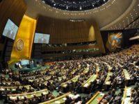 Русия ще повдигне пред общото събрание на ООН въпроса за поведението в киберпространството