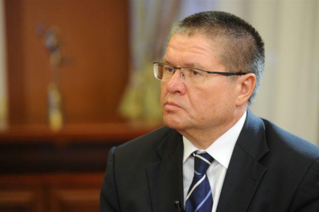 """Според прокуратурата Алексей Улюкаев е искал подкуп в размер от 2 млн. долара от директора на """"Роснефт"""""""
