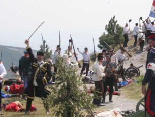 В Благоевград ще се проведе II международен поход с каяци и пеша по реки и градове в България в чест на 140-тата годишнина от Шипченската епопея