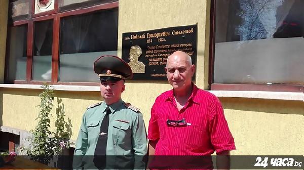 Военният аташе Василий Сазанович и о.з. ген. Емил Миланов поднесоха цветя пред паметната плоча на легендарния командир на опълчението при Шипка.