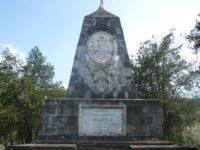Ловеч отбелязва 140 години от освобождението на града