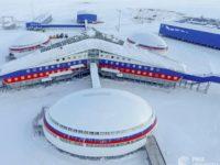 До 2035 година Русия може да засили присъствието си в Арктика